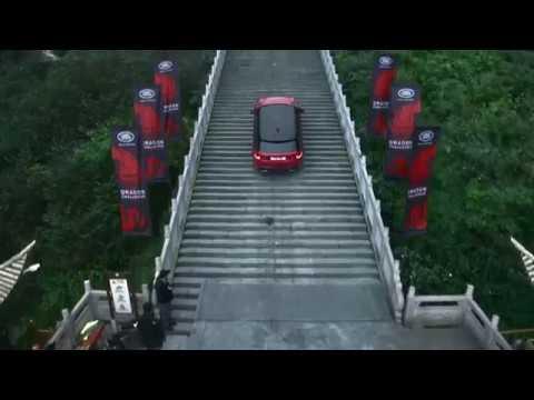 Range Rover 999 steps