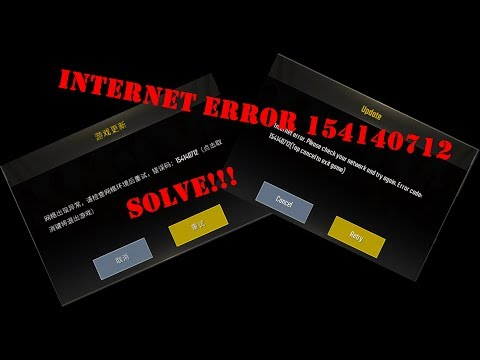 PUBG Mobile | How to fix Error Code: 154140716 or 154140712 FIXED