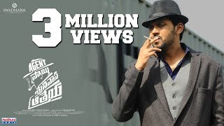 Agent Sai Srinivasa Athreya - Official Trailer
