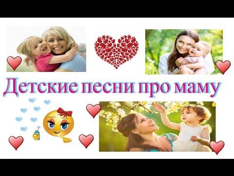 Песня леди баг и супер кот на русском я леди баг я талисман текст