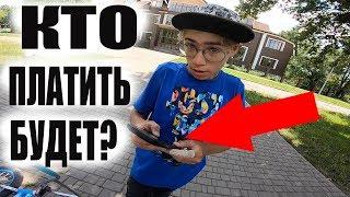 ДОБРЫЙ Школьник Упустил Мой ТЕЛЕФОН и Теперь...