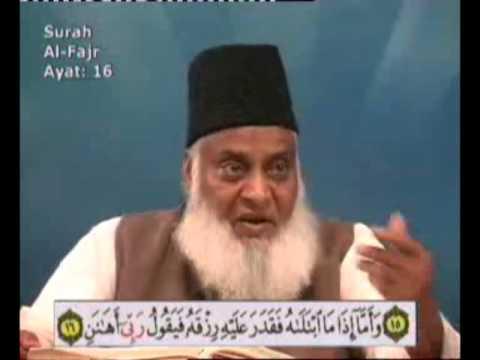Explanation of Surah al Fajr