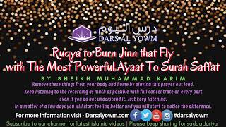 12 hours Ruqyah of Azaan, Manzil & POWERFUL DUA'S to BURN