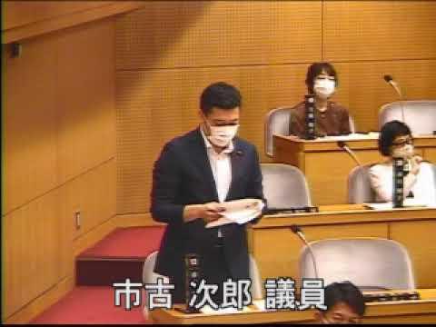 2020年第4回川崎市議会定例会での一般質問(動画)