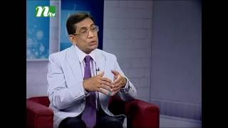 WGW 17 NTV Interview with Prof. M. Nazrul Islam - Glaucoma Specialist