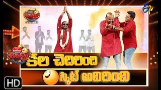 Jabardasth | 14th March 2019   | Full Episode | ETV Telugu