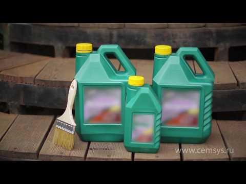 """Пропитки для тротуарной плитки с эффектом """"мокрого камня"""" - особенности применения"""