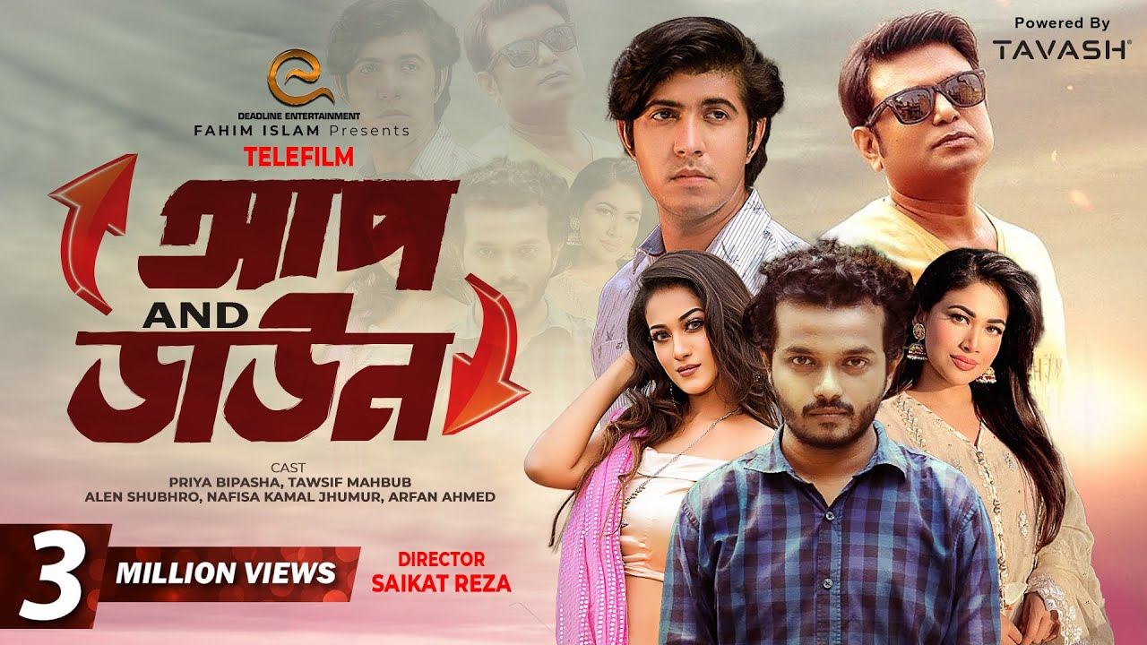 Up & Down | Tawsif | Peya Bipasha | Arfan | Bangla New Natok 2017 | Full HD downoad full Hd Video