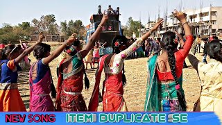 New Song // Item Duplicate Se // Adivasi Beautiful Girls // Marriage Timli Dance // MR. Arjun R Meda
