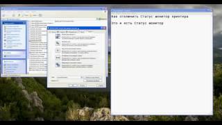 How To Disable Epson Printer Status Monitor 3 самые популярные видео