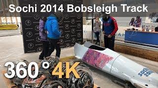 Sochi 2014 Bobsleigh Track