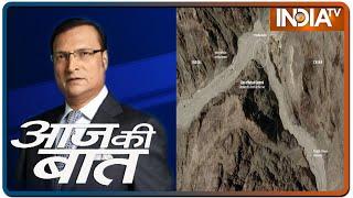 Aaj Ki Baat with Rajat Sharma, July 7 2020: सैटेलाइट तस्वीरें जारी कर अपनी ही बदनामी करा बैठा चीन