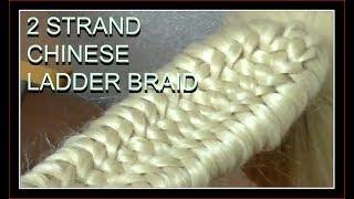 2 STRAND CHINESE LADDER BRAID _ HAIRSTYLE / HairGlamour Styles /  Braids Hair Tutorial