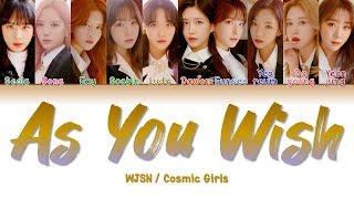 "WJSN Cosmic Girls 우주소녀 "" As You Wish 이루리 "" CORRECT Lyrics (ColorCodedENGHANROM가사)"