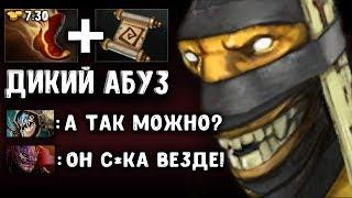 НОВАЯ МЕТА! ОФФЛЕЙН ШАМАН - OG.CEB DOTA 2