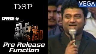 Devi Sri Prasad Speech  Khaidi No 150 Movie Pre Release Function