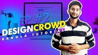 How to create DesignCrowd account | Account Verification guide | How to Earn Money From DesignCrowd