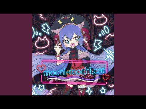 mochi-mochi.cat feat.音街ウナ