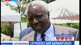 Wanafunzi wa Alupe eneo la Teso wafadhiliwa