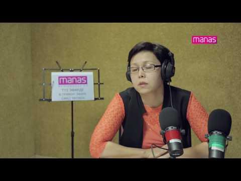 "MANAS FM: Потенциал - ""Виды судебной экспертизы"""