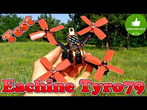 ✔ Полеты на Eachine Tyro79 $ - Самый Дешевый Квадрокоптер ниже 250 грамм!