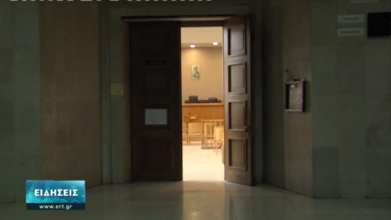 Μικρότερες ποινές με την ποινική διαπραγμάτευση   19/03/2021   ΕΡΤ