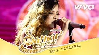 dieu-em-muon-tran-hai-chau-tia-tap-3-sing-my-song-bai-hat-hay-nhat-2016