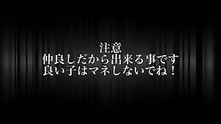 【湾岸ミッドナイト6】旭川遠征ラスト!! 荒ぶるランエボ!! ルカNewCar