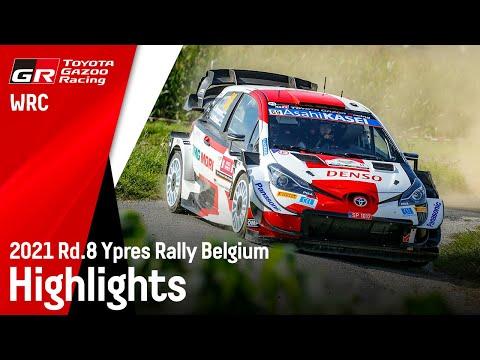 気になるトヨタヤリス勢の WRC 2021 WRC第8戦 ラリー・ベルギー ハイライト動画