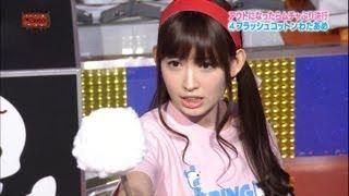 小嶋陽菜のかわいい声1