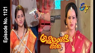 Attarintiki Daredi   8th June 2018   Full Episode No 1121   ETV Telugu