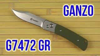 Ganzo G7472-GR - відео 1
