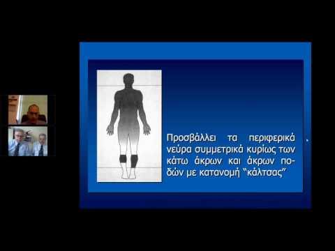 Μια εξέταση αίματος για μια προδιάθεση για διαβήτη