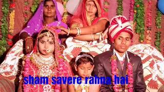 Sapna banke in ankho me rhna hai Mp3 song - YouTube