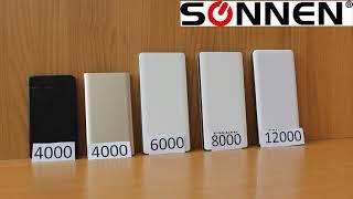 Аккумулятор внешний SONNEN POWERBANK V3801, 4000 mAh, литий-полимерный, черный, 262751