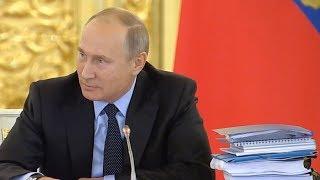 Путин: Кто-то собирает биоматериал Россиян, Это уже не шутки господа!