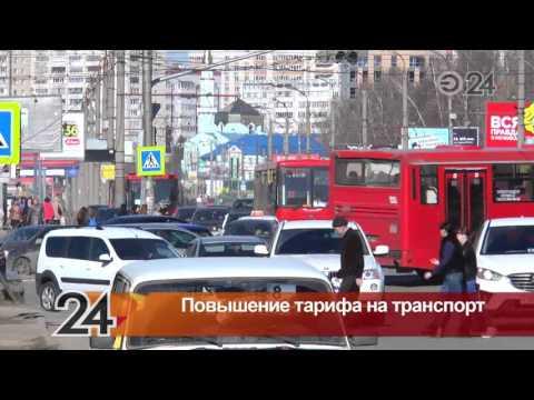 В Казани льготные проездные пенсионеров оказались не действительными