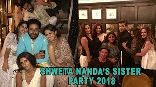Gauri Khan, Karan Johar And Many More Celebs At Shweta Nanda's Sister In Law's Party 2018