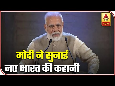 We Have Together Set Goals, Which Were Considered Impossible: PM Modi | ABP News