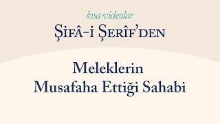 Kısa Video: Meleklerin  Musafaha Ettiği Sahabi