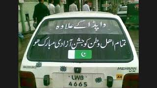 Funny Rickshaw, Trucks And Buses Quotes Amazing Statements Written Behind Pakistani Vehicles
