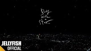 Hyuk - Boy with a star