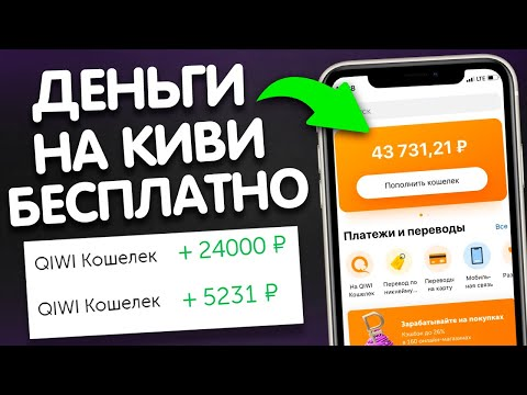 Бинарные опционы сигналы видео iq option