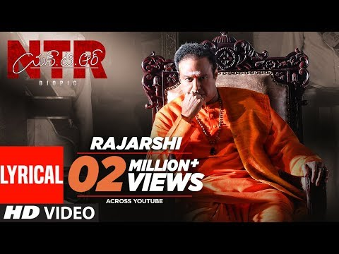 Rajarshi Full Song With Lyrics
