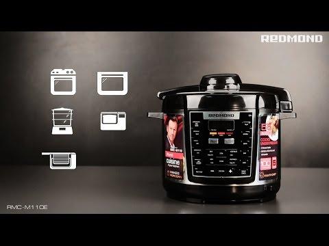 Multi fornello-pentola a pressione REDMOND RMC-M110