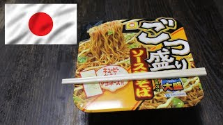 Japanese Instant Fried Noodles (Yakisoba) by Maruchan Review | The Noodle Hunter