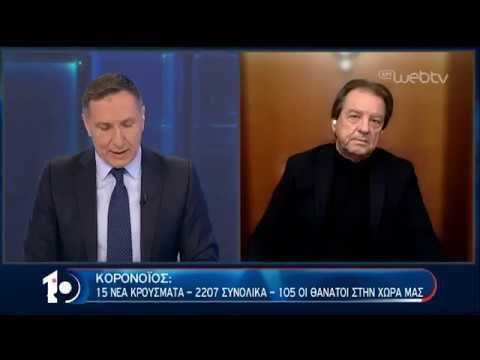 Ο Αχιλλέας Γραβάνης στο «10» | 16/04/2020 | ΕΡΤ