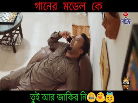 Bachelor Point Season 2 Funny Video | Bachelor Eid Funny Moment 2019 | Kabila Funny Natok