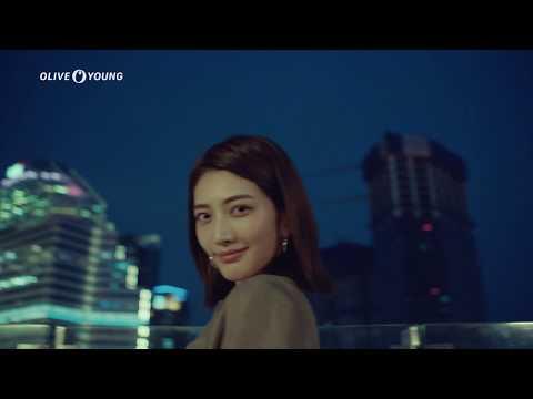 올리브 영 광고(2019)