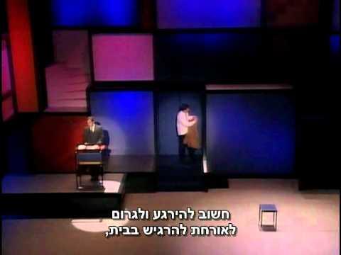 המופע המלא של רואן אטקינסון